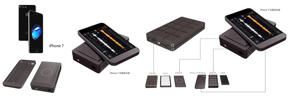 solar-powerbank-with-wireless-charger_tw1.jpg
